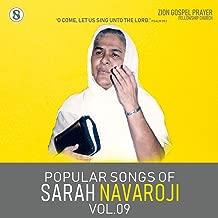 POPULAR SONGS OF SARAH NAVAROJI, Vol. 09 (Tamil Christian Songs)