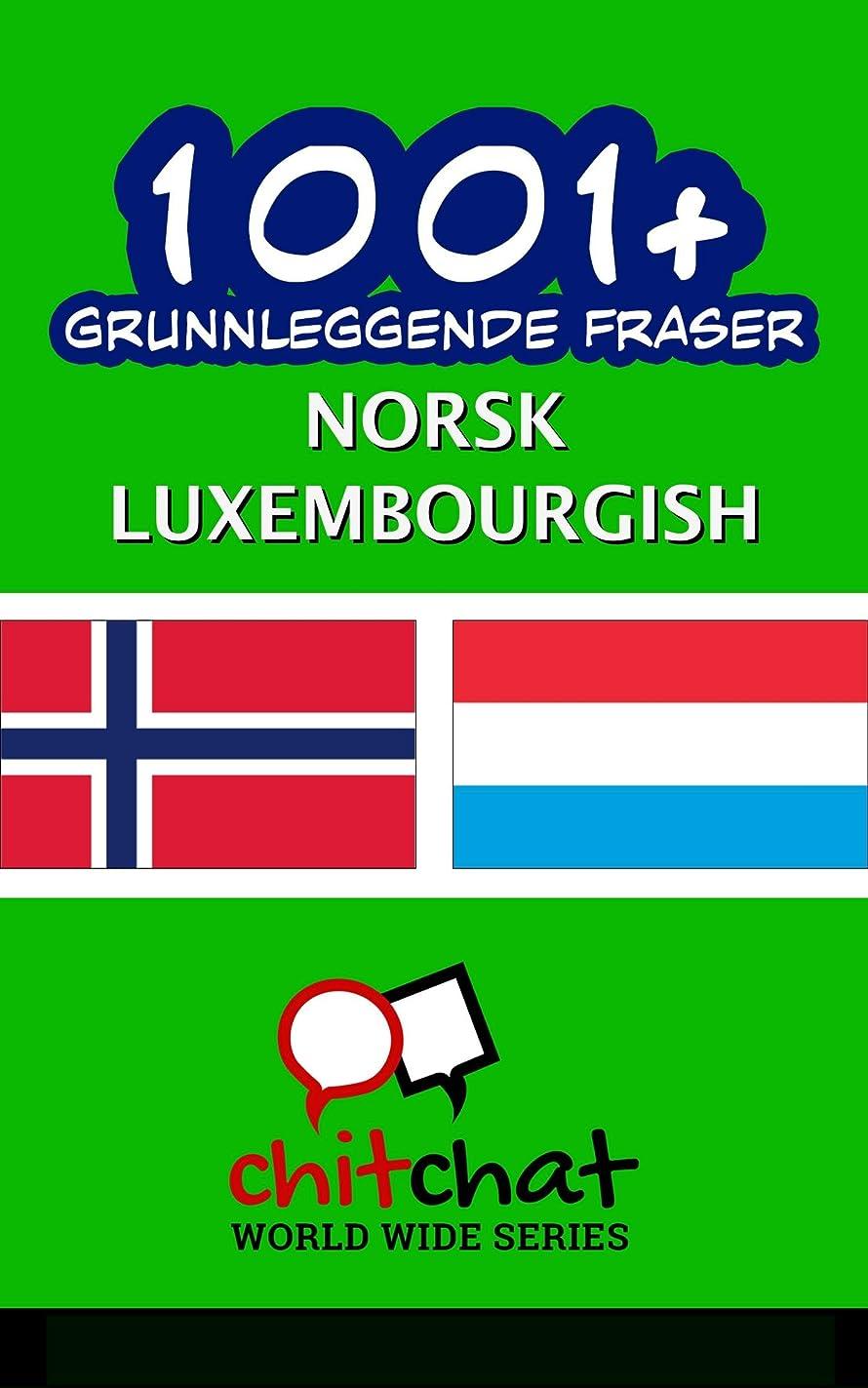 ニュージーランド弱まる前部1001+ grunnleggende fraser norsk - Luxembourgish (Norwegian Edition)