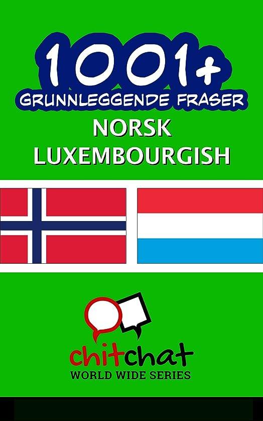ロール覆す不平を言う1001+ grunnleggende fraser norsk - Luxembourgish (Norwegian Edition)