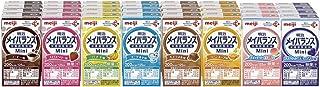 明治 メイバランス Mini 8種アソートパック (8種×3本/ケース) 栄養機能食品