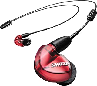 SHURE ワイヤレスイヤホン BT2シリーズ Special Edition SE535LTD+BT2-A レッド : マイク・リモコン付 【国内正規品/メーカー保証2年】