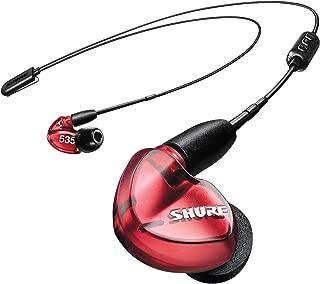SHURE ワイヤレスイヤホン BT2シリーズ SE535LTD+BT2-A レッド : 高音質 / 高遮音性 / マイク・リモコン付 【国内正規品/メーカー保証2年】