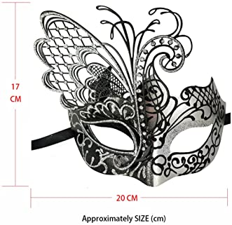 Xvevina Couples Pair Mardi Gras Venetian Masquerade Masks Set Party Costume Accessory