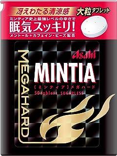 アサヒグループ食品 ミンティアメガハード 50粒×4個