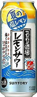 【お家で居酒屋気分】 こだわり酒場のレモンサワー 夏の塩レモン [ チューハイ 500ml×24本 ]