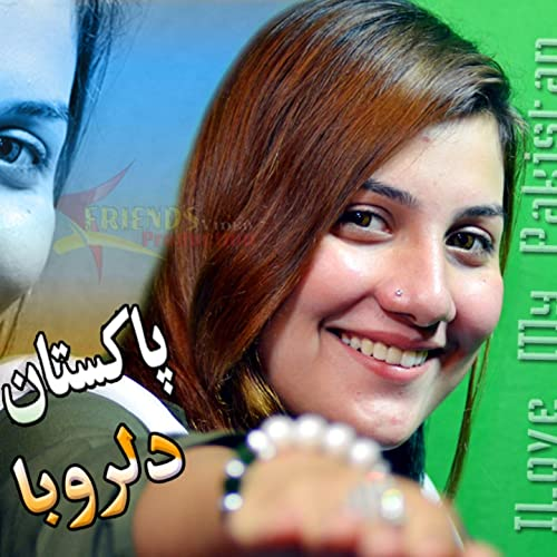 Pakistan Zindabad 14 August Songs By Dil Ruba On Amazon Music