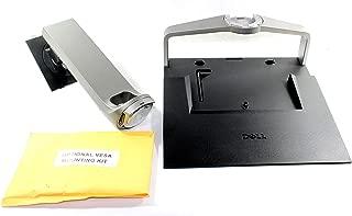 Genuine DELL 330-0874, R427C, RM361, T545C, M520M E-FPM Monitor Stand and Laptop Notebook Dock For Dell Latitude E4200, E4300, E5400, E5500, E6400 / 6400ATG, E6500 E-Family Laptops and Precision M2400, M4400, M6400 Mobile Workstations
