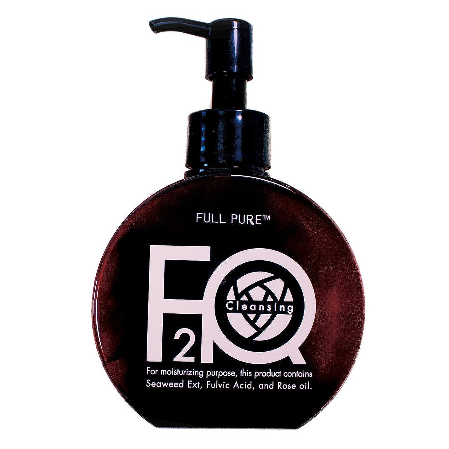 収益特徴づける改修するフルボ酸 Full Pure フルピュア F2R モイストクレンジングジェル (150ml)
