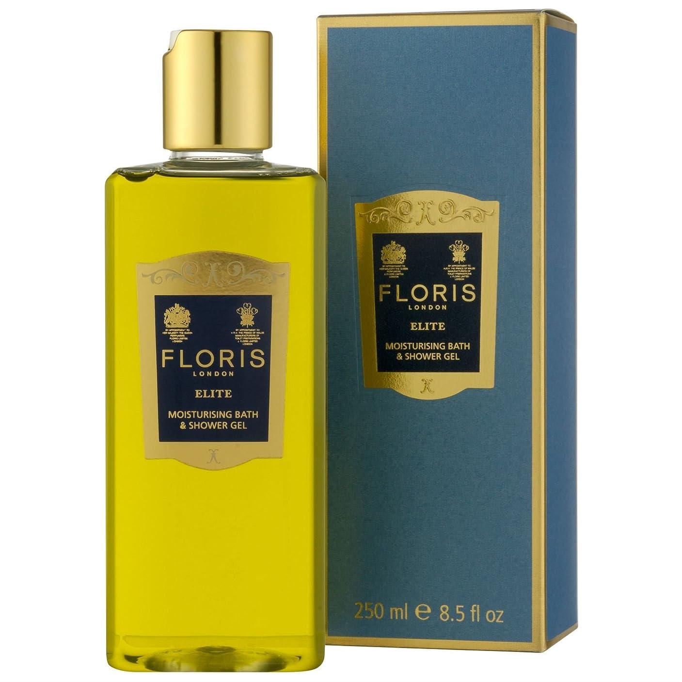 重要なソフトウェア純粋な[Floris ] フロリスエリート風呂とシャワージェル250ミリリットル - Floris Elite Bath and Shower Gel 250ml [並行輸入品]