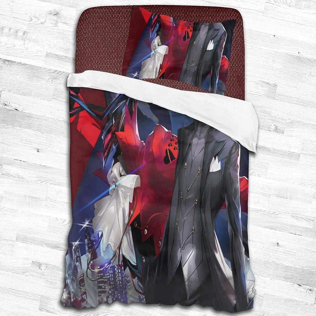 冷蔵庫険しいエステート寝具カバーセット、掛け布団カバー 枕カバー アニメの男の子 掛け布団カバー1つ+ 20