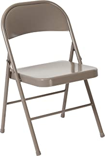 Best backless folding chair Reviews