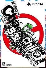 CHAOS;CHILD らぶchu☆chu!! 限定版 【限定版同梱物】枕カバー・スクールカレンダー・サントラCD・差し替えジャケット