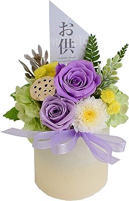 花由 お供え お悔やみ プリザーブドフラワー 仏花 蛍月 ブリザードフラワ-