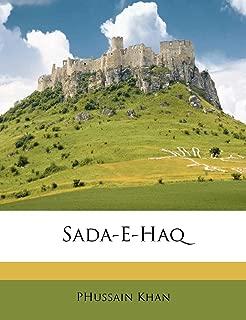 Sada-E-Haq (Urdu Edition)