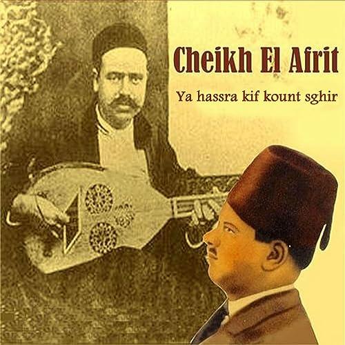 cheikh el afrit mp3 gratuit