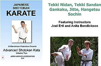Shotokan Karate: Advanced Kata, Volume Two