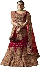 Indian Clothing Store Globalia Creation Embroidered Semi Stitched Lehenga for Women | Womens Today preminum lehengas Collection 2018 | Lehenga Choli for Girls