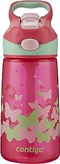 Contigo 康迪克 AUTOSPOUT兒童吸管水杯 14oz(414毫升)Sprinkles Pink Monarch