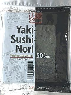 Yakinori Premium Gold, Noriblätter, Nori, Seetang, geröste
