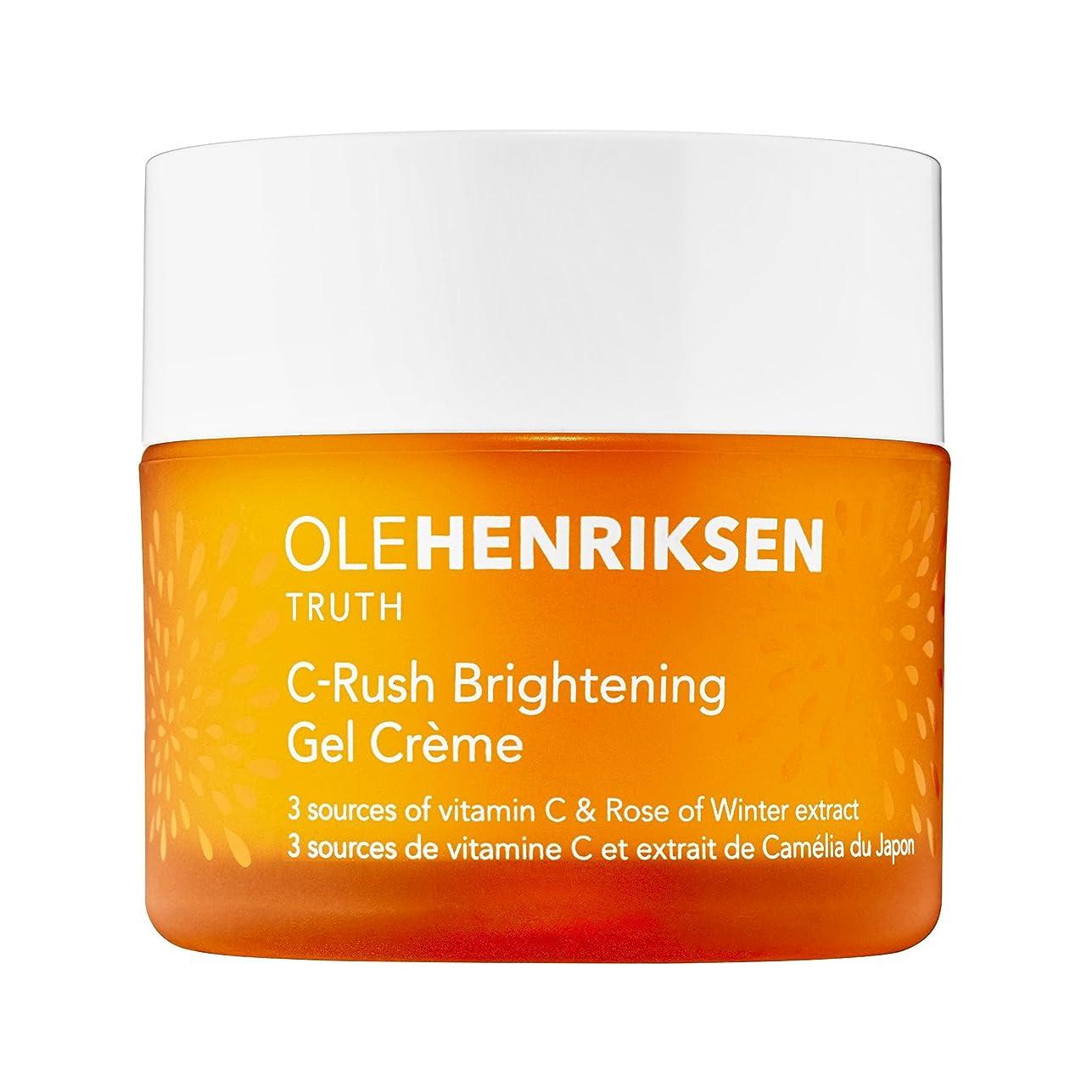 試験バッチ挨拶するOLEHENRIKSEN C-Rush? Vitamin C Gel Moisturizer 1.7 oz/ 50 mL ウラヘンリクセンシー?ラッシュ?ビタミンC?ジェル?モイスチャライザー