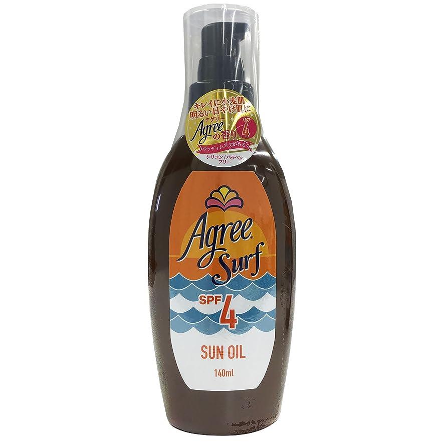 熟練した。苛性アグリー サーフ サンオイル ウッディムスクの香り SPF4 (140mL)