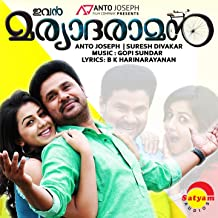 Best maryadaraman mp3 songs Reviews