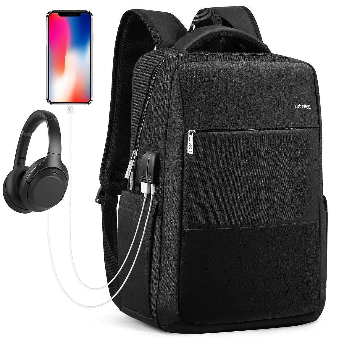 アルバニー私たちのパイントリュック HOMIEE ビジネスリュック メンズ 通勤 通学 多機能のポケット 15.6インチ USB充電ポート搭載 出張 旅行