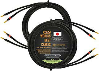 10 Foot - Coaxial Audiophile Speaker Cable Pair CUSTOM MADE By WORLDS BEST CABLES ? using Mogami 3082 wire & Eminence Gold...