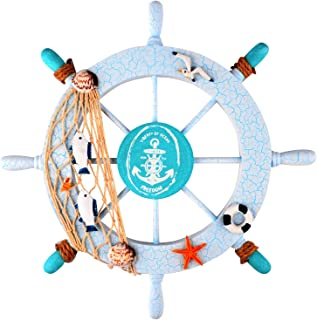 ONE250 28cm (11in) Premium Handcrafted Wooden Nautical Decorative Yacht Boat Ship Steering Wheel Maritime Wall Decor (White Fish)