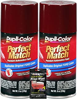 Dupli-Color Dark Canyon Red Exact-Match Automotive Paint for Ford Vehicles - 8 oz, Bundles with Prep Wipe (3 Items)