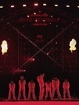 【Amazon.co.jp限定】BTS WORLD TOUR 'LOVE YOURSELF' ~JAPAN EDITION~(初回限定盤)【特典:B2ポスター(絵柄C)付】[DVD]