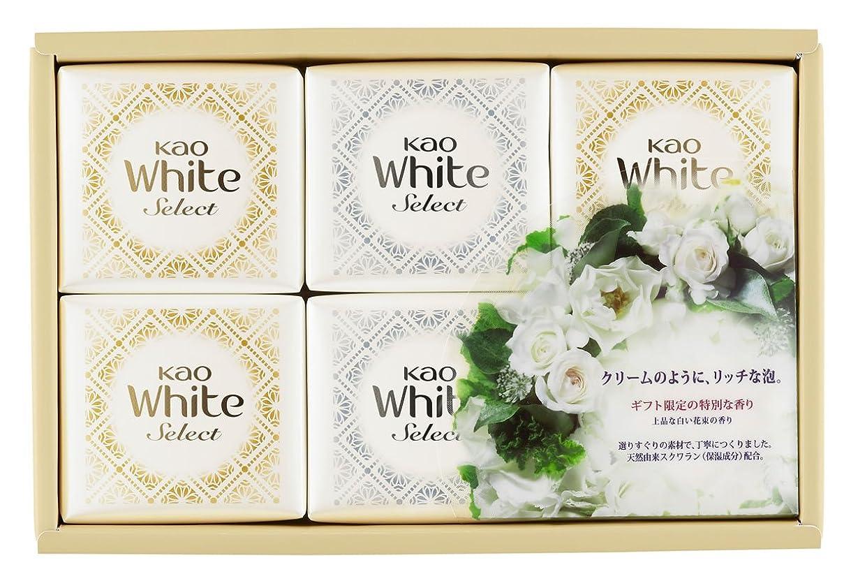 スケッチペデスタルレンダー花王ホワイト セレクト 上品な白い花束の香り 固形せっけん 6コ (K?WS-10)