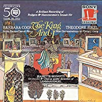 The King And I (1964 Studio Cast)