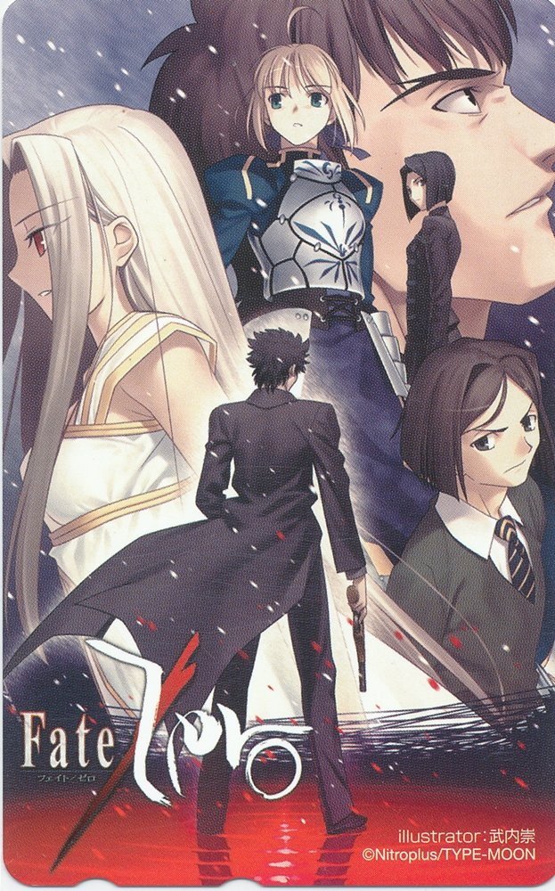 Amazon Co Jp Fate Zero フェイト ゼロ 小説版イラスト テレカ セイバー 武内崇 おもちゃ