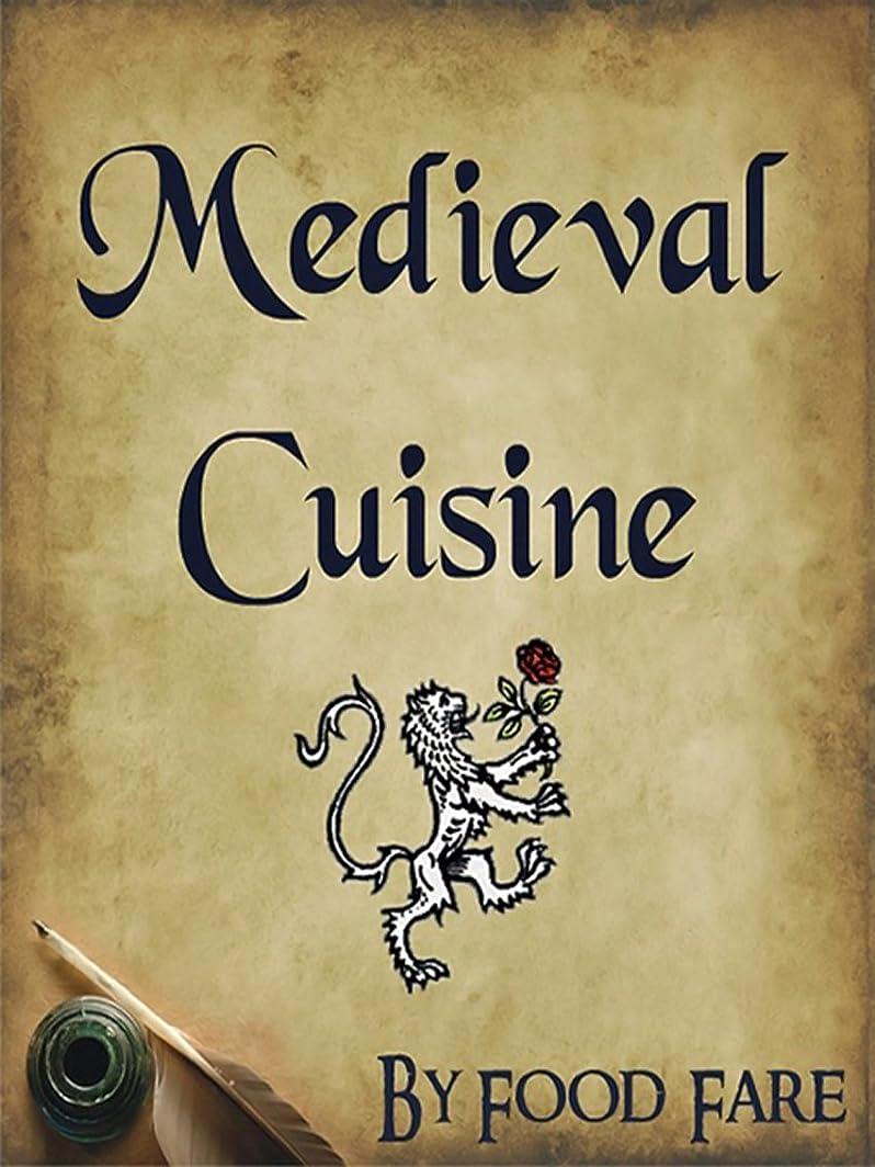 海賊クック臨検Medieval Cuisine (Food Fare Culinary Collection Book 1) (English Edition)
