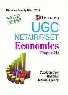 UGC/NET/JRF Set Economics Paper- II by Gopal Garg - Paperback