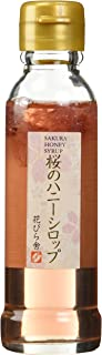 Sakura Cherry Blossom Honey Syrup 5.1oz