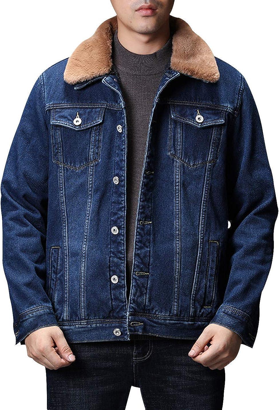 Gihuo Men's Thick Fleece Lined Button Down Jean Denim Jacket