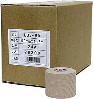 ニトリート(NITREAT) テーピング エラスティックテープ 厚 50mm バリューパック EBV-50