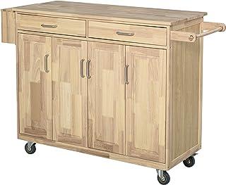 Desserte îlot de cuisine - 2 tiroirs et 3 armoires - dim. 136L x 47l x 91,5H cm - coloris bois naturel