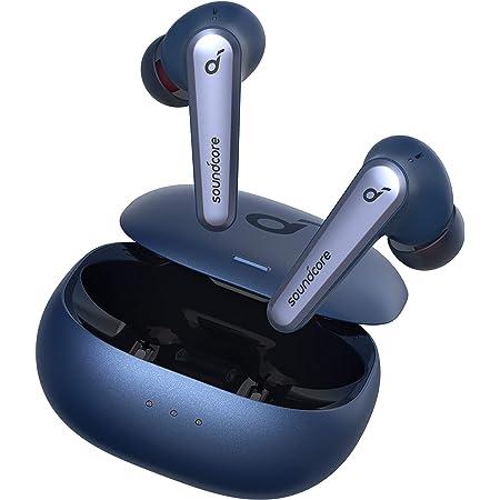Anker Soundcore Liberty Air 2 Pro(ワイヤレス イヤホン Bluetooth 対応)【完全ワイヤレスイヤホン / Bluetooth5.0対応 / ウルトラノイズキャンセリング / 外音取り込み / ワイヤレス充電対応 / IPX4防水規格 / 最大26時間音楽再生 / 専用アプリ対応 / HearID機能 / 通話ノイズリダクション / PSE技術基準適合】ネイビー