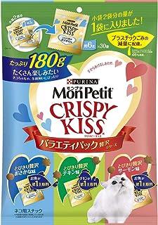 モンプチ クリスピーキッス バラエティーパック 贅沢シリーズ 180g(6g×30袋)
