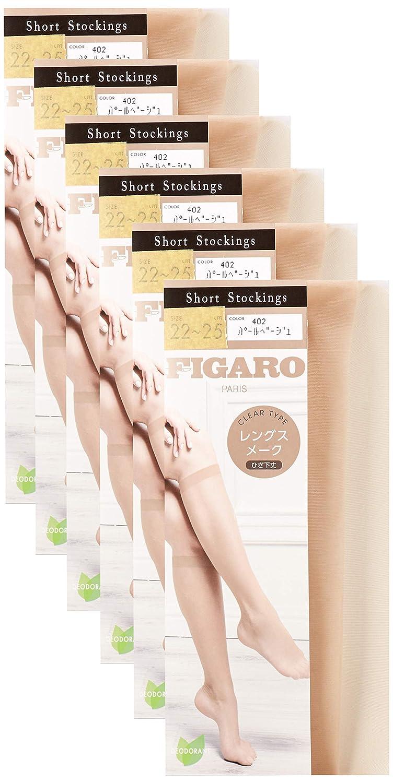 [アツギ] ストッキング Figaro (フィガロ) ひざ下丈 個装 3足組×2セット 〈計6足〉 FGR6053P