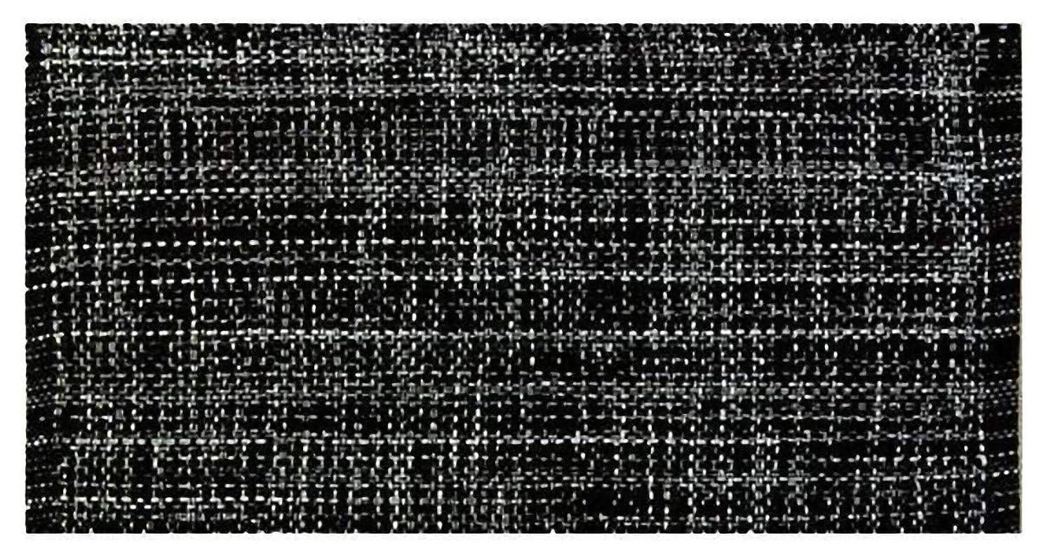 静けさ困惑机レップ キッチンマット ブラック 45×100cm