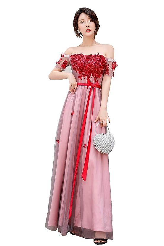 フルーツ死ぬ米国(シュシュ)Chu.Chu パーティドレス ドレス ワンピース レディース お呼ばれ 結婚式 パーティ かわいい