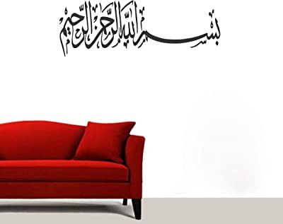 DecorVilla PVC Vinyl Islamic Design Wall Sticker and Decal (Black, Size 30 x 86 cm)