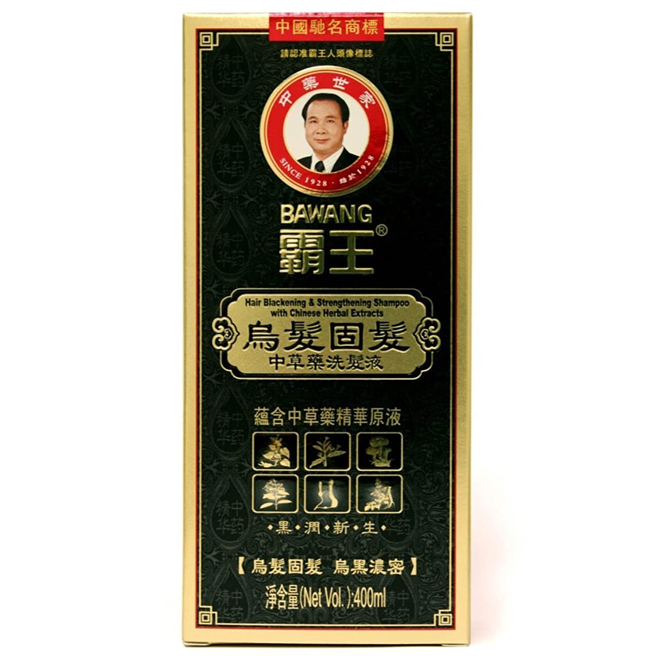 胸ストライク滑り台Bawang Hair Blackening & Strengthening Shampoo With Chinese Herbal Extracts 400Ml by NA
