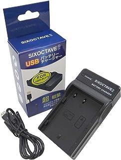 str DMW-BLF19 カメラ バッテリーチャージャー USB充電器 DMW-BTC10 DMW-BTC13 パナソニック PANASONIC LUMIX ルミックス DMC-GH3 DMC-GH3A DMC-GH3H DMC-GH4 DMC-GH4 DC-GH5 DC-GH5s DC-G9 DC-GH5-K DC-GH5M-K DMW-BGGH3 DMW-BGGH5 純正互換電池ともに充電可
