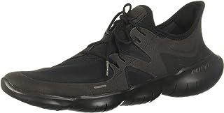 Nike Free Rn 5.0 Hardloopschoenen voor heren