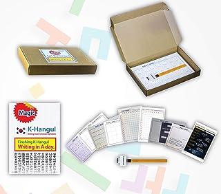 Korean Learning Book for beginner : Engraved `HANGUL(korean language)`, Easy Write Korean in Just One Day with WorkBook
